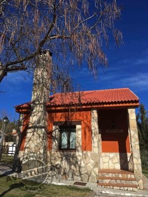 Complejo Atalaya de Villalba